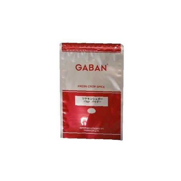 GABAN(ギャバン) シナモンシュガー 1kg 業務用 袋