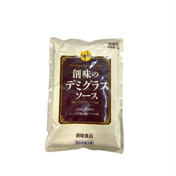 創味食品 デミグラスソース レトルトパウチ 1kg