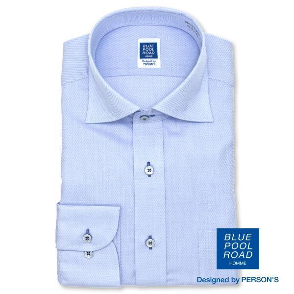 ワイシャツ メンズ 長袖 形態安定 ドレスシャツ Yシャツ カッターシャツ ワイド ドビー サックス パーソンズ parSON'S  0818zz 50par