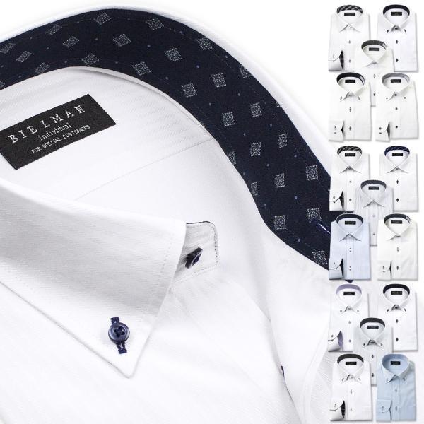 ワイシャツ 5枚セット メンズ 長袖 形態安定 おしゃれ メンズ ビジネス ボタンダウン ワイドカラー ストライプ 送料無料 ランキング UND1の画像