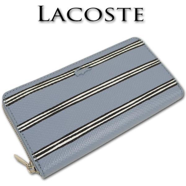 0dc5c0364845 ラコステ LACOSTE 牛革 ボーダー柄 ラウンドファスナー 長財布 メンズ レディース ブルー系の画像