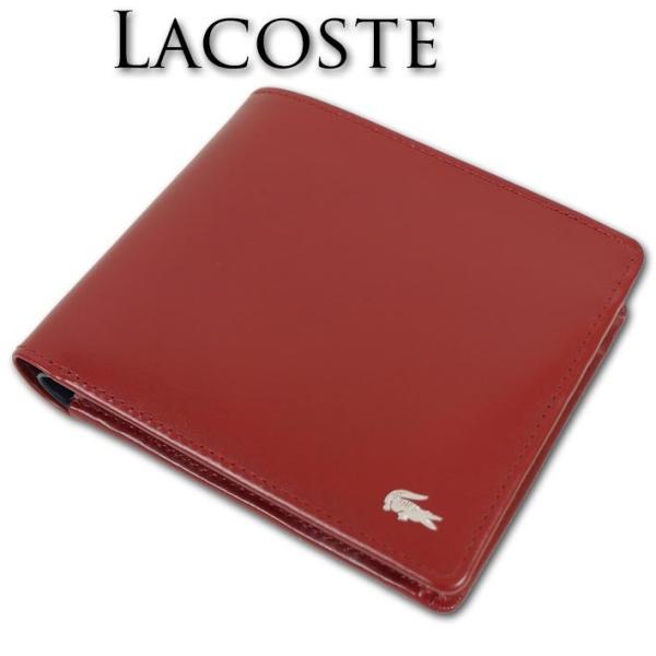 3c3861d3711d lacoste 財布の価格と最安値|おすすめ通販や人気ランキングも激安で