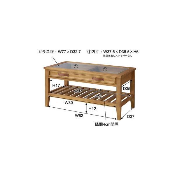 アカシア製ガラスコレクションテーブル(GT-871)|sshana|05