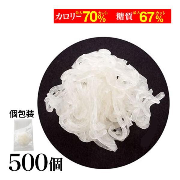 ダイエット食品 麺 こんにゃく麺 パスタ 低糖質 乾燥 置き換え 乾燥しらたき 低カロリー ヘルシー 常温保存