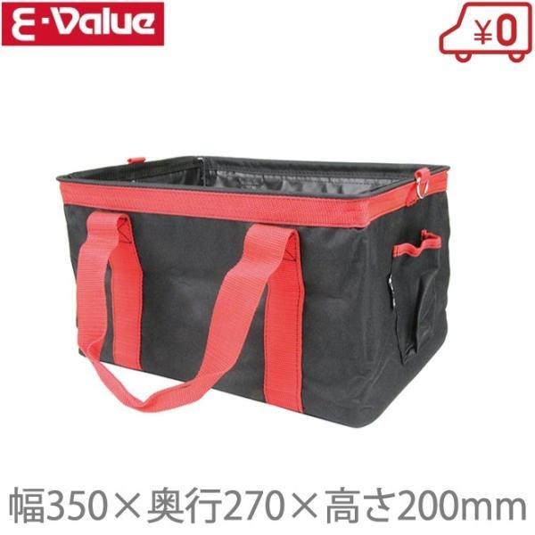 E-Value 工具バッグ ツールバッグ 折りたたみ 角型スタンドバッグ EKB-M-N