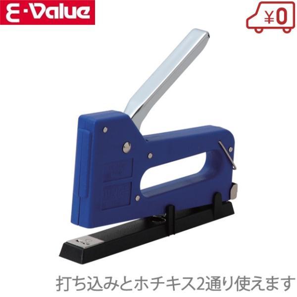 E-Value タッカー TH-1 ハンドタッカー 大型ホッチキス ガンタッカー