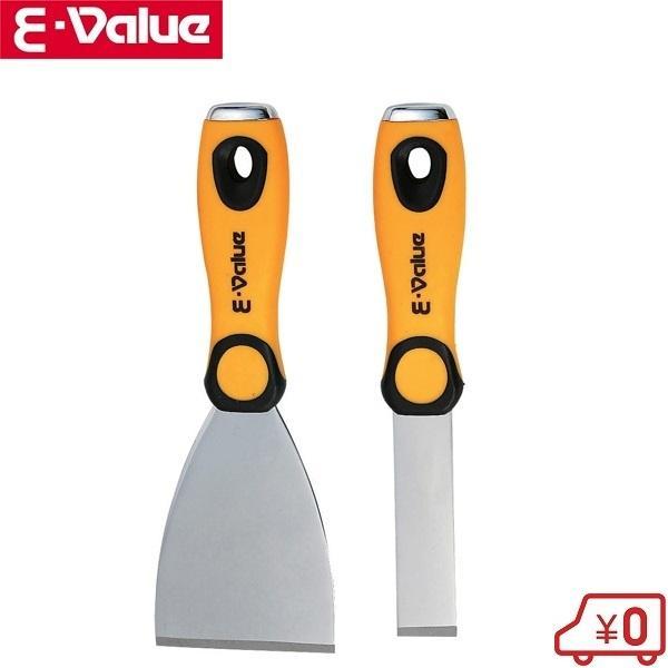 E-Value ステンレス製特厚刃 スクレーパー 2セット 大工道具 左官道具 キッチン さび落とし サビ取り