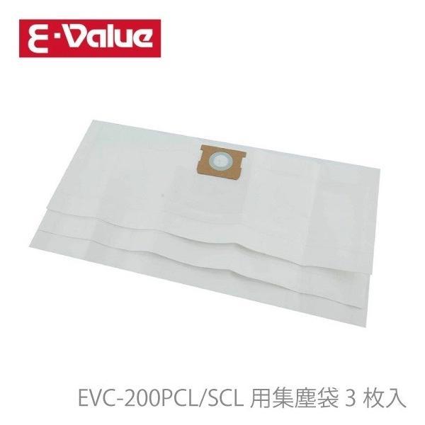 藤原産業E-Value乾湿両用掃除機EVC-200PCL・EVC-200SCL用集塵袋3枚入