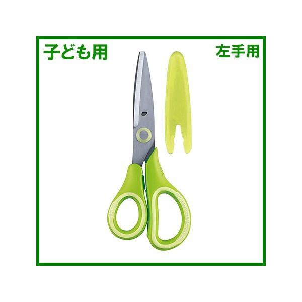 レイメイ藤井 子ども用 こども はさみ グリーン 緑 左利き用 SHH408M 工作 子ども 学校用ハサミ 左手用 かわいい