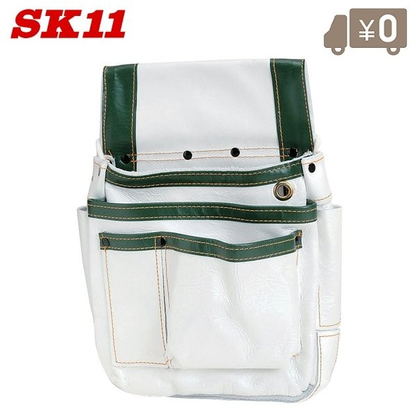 SK11 腰袋 エバースキンマチ付釘袋 SEMK-PWH 大工道具 工具差し 工具袋 小物入れ