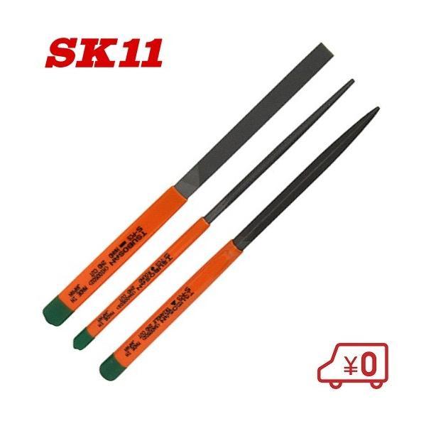 SK11 細工用鉄工ヤスリセット STA-1 中目/215mm ヤスリスティック やすり 鑢