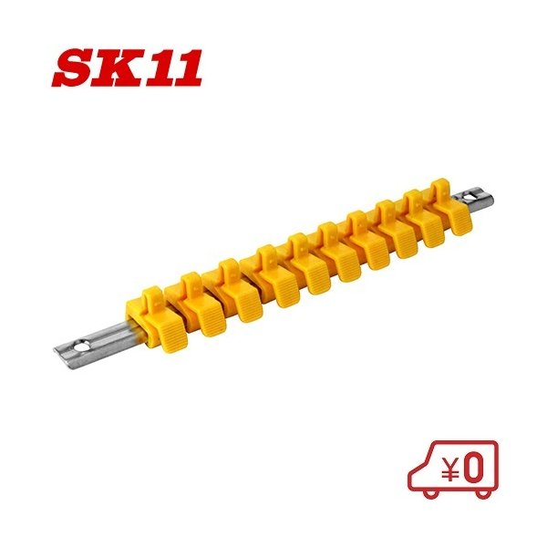 SK11ワンタッチソケットホルダー6.35mmSSH210Nソケットセット