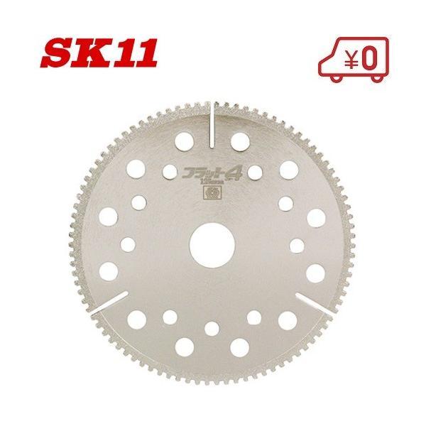 SK11丸ノコ刃断熱材用フラット4125mm丸ノコ替刃丸鋸丸のこチップソー充電式