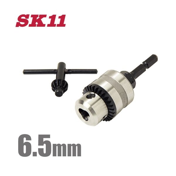 SK11 ドリルチャック 6.5mm SDCK-01N インパクトドライバー 充電 電動 ドリルドライバー