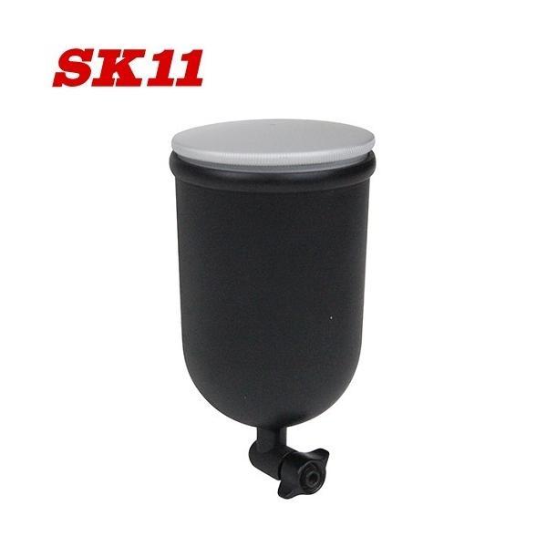 SK11 スプレーガンカップ0.4L SPC-4GN 塗料カップ 塗装スプレー  エアースプレーガン