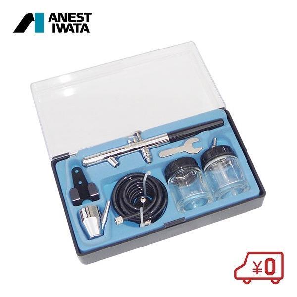 アネスト岩田 エアブラシセット 9点 MX2900 ダブルアクション エアーブラシ 塗装 プラモデル