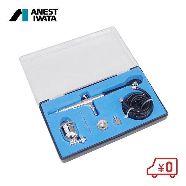 アネスト岩田 エアブラシセット 6点 MX2950 ダブルアクション エアーブラシ 塗装 プラモデル