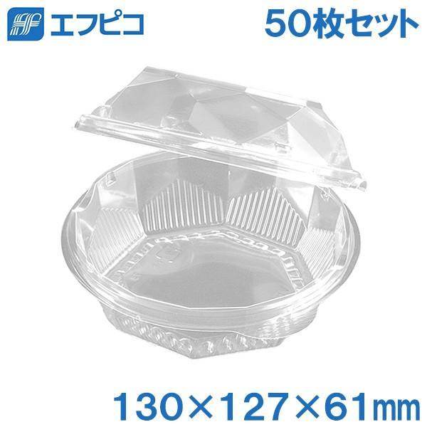 野菜トレー トレイ 果物 フルーツ フードパック 50個セット VFH200-AP 透明容器 パック 惣菜 揚げ物 保存