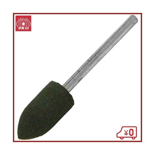 SK11 軸付ゴム砥石♯280砲弾型8 SRB-222 薄サビ取り 電動ドリルアクセサリ 研磨