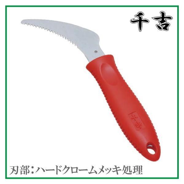 千吉 柄雑草鎌 SGJ-4 草取りカマ かま 除草 ガーデニング 雑貨