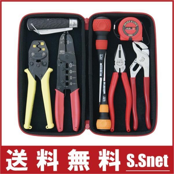 電気工事士技能試験向 工具セット 日本製 SDK-9TC ツールセット 電気工事士 技能試験セット 実技 1種 2種