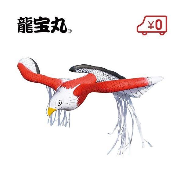 鳥追い 暴れん坊タカ K-901 撃退 防鳥具 ベランダ 鳩よけ カラス 鳥よけ グッズ 対策 忌避 農業資材 防獣 ネット 防鳥網 防鳥糸 テープ