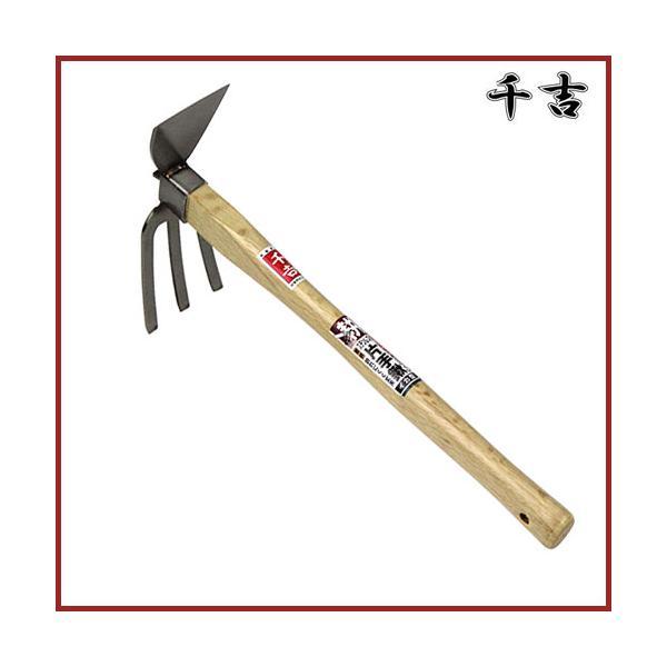 千吉 ステンレス片手鍬 イカ型 穴掘り用 土起こし用 園芸用品