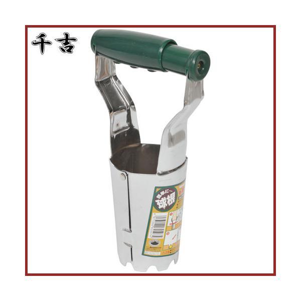 千吉 バルブプランター CG-20 球根の植え付け用 園芸用品 穴掘り機