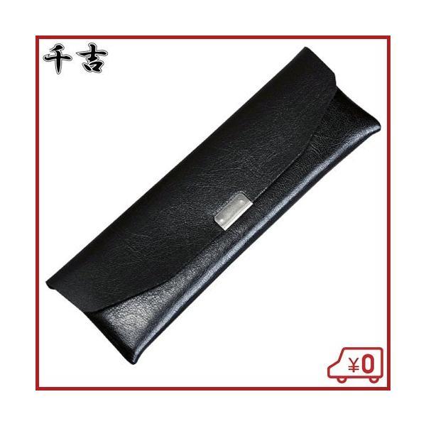 千吉 SGB-18 池之坊鋏用ケース 剪定鋏収納ケース 剪定ばさみケース 剪定バサミ入れ 園芸用品