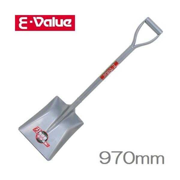 E-Value 角ショベル 刃先研磨/パイプ柄 EPS-2 スコップ 穴掘り 雪かき シャベル ガーデニング