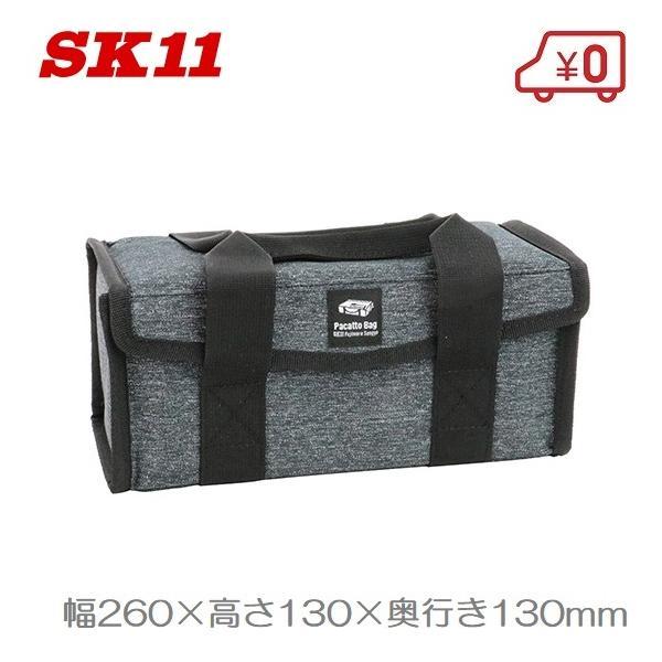 SK11 工具バッグ ツールバッグ パカットバッグ M SPB-OP260 グレー 工具箱 ツールボックス