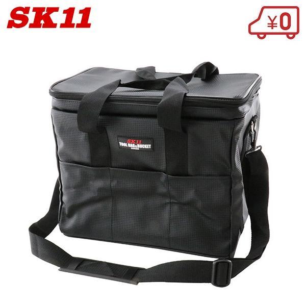 SK11 工具バッグ ツールバッグ SKB-PDX-BK ショ...