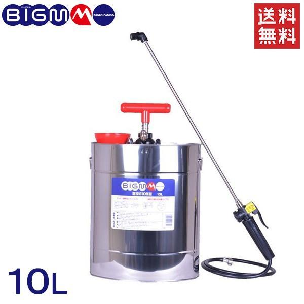 噴霧器 手動式 10L ステンレスタンク 蓄圧式 半自動 農薬散布機 除草剤