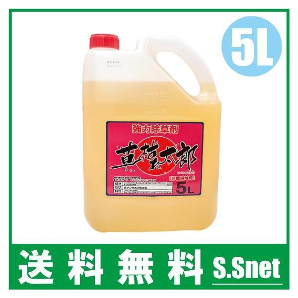 シンセイ 除草剤 非農耕地用 草枯れ太郎 5L  液体 グリホサート 噴霧器 除草シート