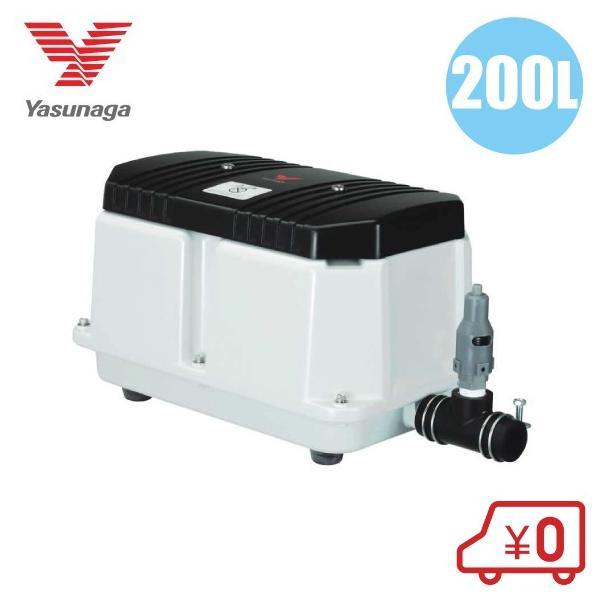 安永 エアーポンプ LW-200(S)/LW-200(S)3 100V/200V エアポンプ 浄化槽 ブロアー ブロワー 水槽ポンプ ガスバーナー 空気清浄器 泡風呂