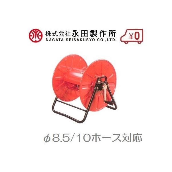永田 動噴ホース巻き取り機 8.5mm×150m/10mm×100m SL-150 スプレーホース 巻取機