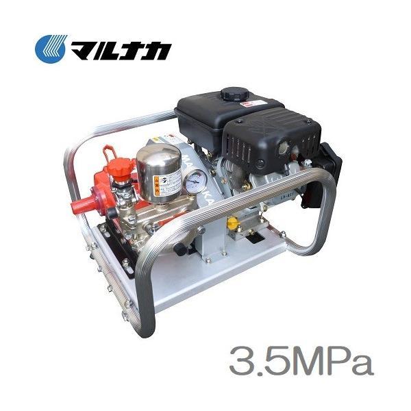 マルナカ セット動噴 動力噴霧器 AP20 農薬散布 消毒