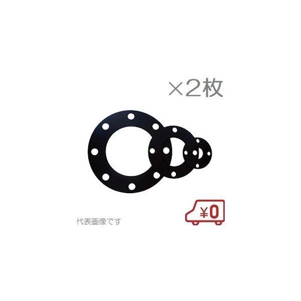 NRゴムパッキン 15A/JIS10K 2枚セット フランジパッキン 天然ゴムシート 配管資材