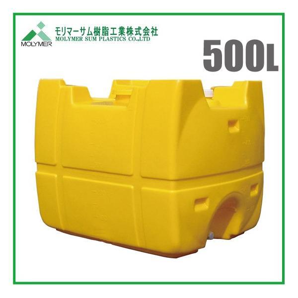 法人様限定/ローリータンク 500L 農薬タンク 農業資材 農業用タンク 雨水タンク 貯水タンク 薬品貯蔵 防災 家庭用 ポリタンク