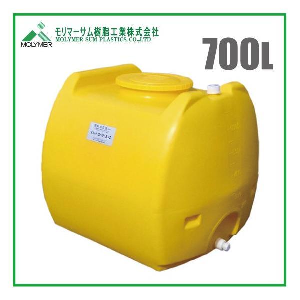 法人様限定/ローリータンク 700L 農薬タンク 農業資材 農業用タンク 雨水タンク 貯水タンク 薬品貯蔵 防災 家庭用 ポリタンク