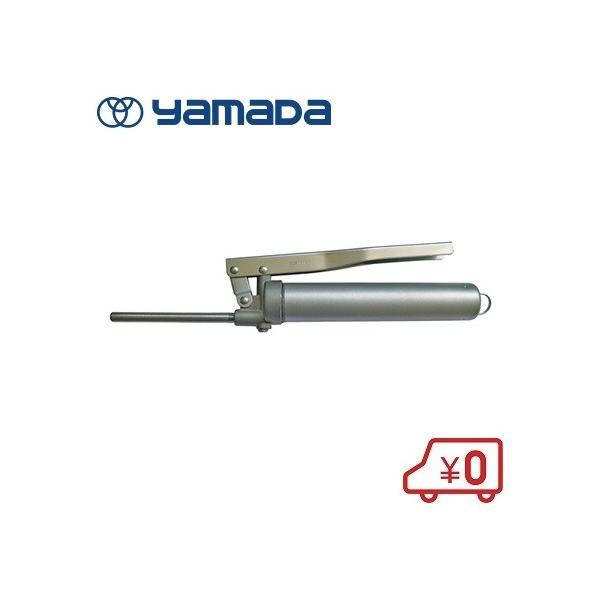 ヤマダ グリースガン KH-120 手詰/カートリッジ兼用 グリスガン