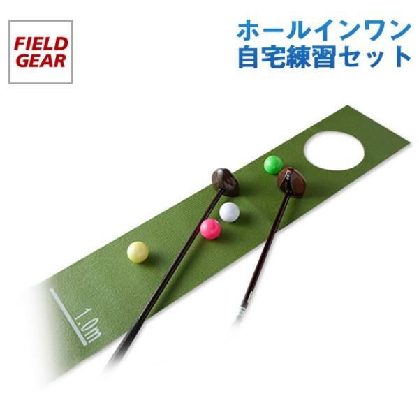 グランドゴルフ用品パークゴルフ用品自宅練習マット 品グラウンドゴルフに最適グラウンドゴルフ用品