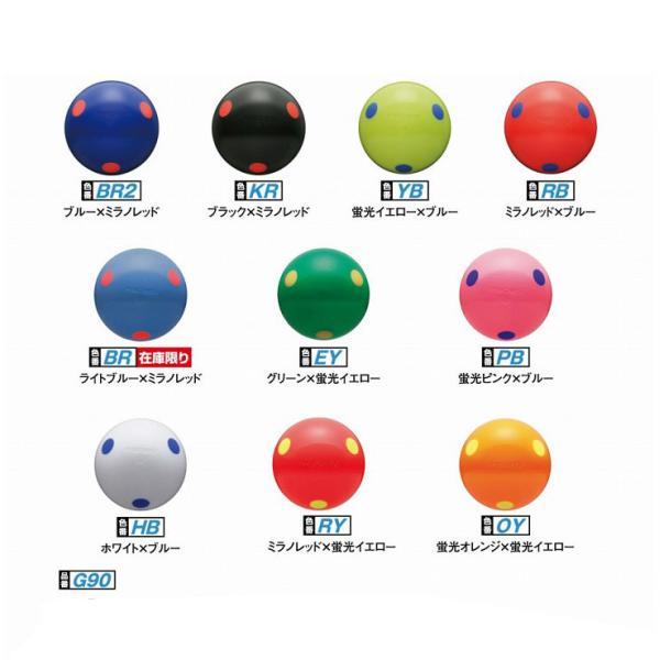 グランドゴルフボールニチヨーNICHIYOストライクボールG90グラウンドゴルフボールグラウンドゴルフ用品