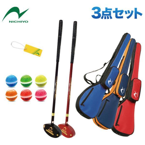 グランドゴルフクラブニチヨーNICHIYOカウンターバランスモデルG-410 生産グランドゴルフボールクラブケースの3点セットグ