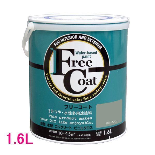 アトムハウスペイント 3分つや・水性多用途塗料 フリーコート 色:青磁(せいじ) 1.6L