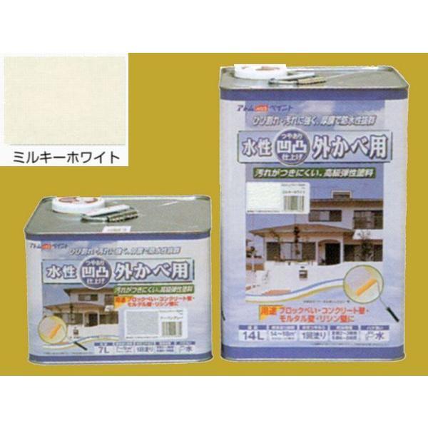 アトムハウスペイント つやあり水性 凹凸仕上げ外かべ用 色:ミルキーホワイト 14L(一斗缶サイズ)