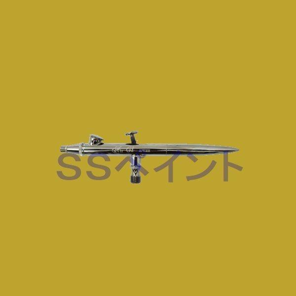 エアテックス(AIRTEX) ダブルアクション  エアブラシ Air-G1(エアジーワン) ノズル口径:0.2mm