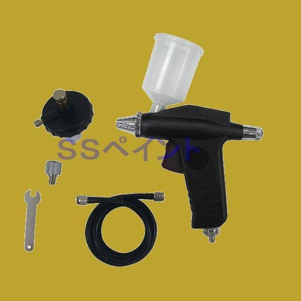 エアテックス(AIRTEX) トリガーアクション エアブラシ KIDS-105 キッズ105 ノズル口径:0.3mm