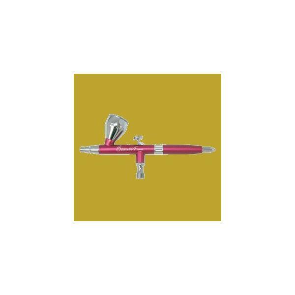 エアテックス(AIRTEX) ダブルアクション エアブラシ ビューティーフォープラス ノズル口径:0.3mm
