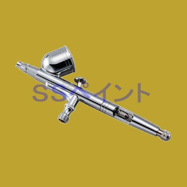 エアテックス(AIRTEX) ダブルアクション エアブラシ PE3 ピーススリー ノズル口径:0.3mm